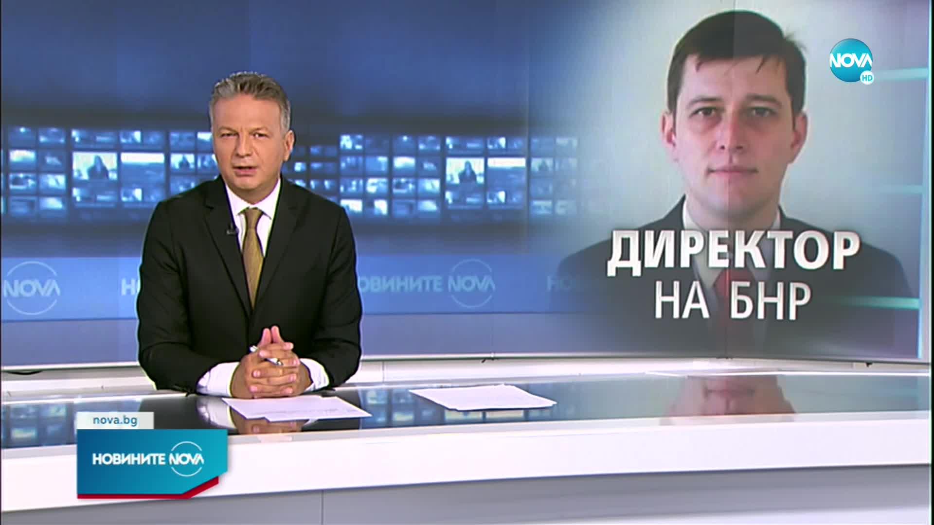 Милен Митев е новият директор на БНР
