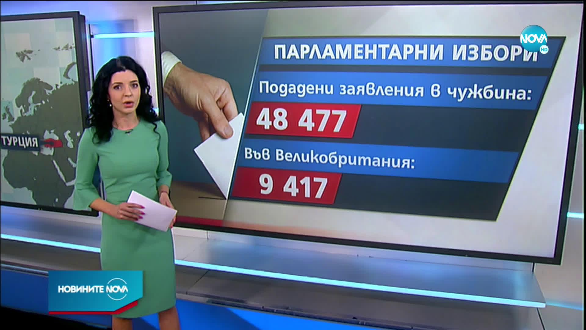 ИЗБОРИ 2021: Ще стигнат ли секциите за българите зад граница?