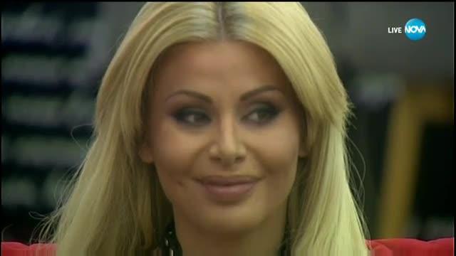 Последната Мисия за сезона е с благотворителна цел - Big Brother: Most Wanted 2017