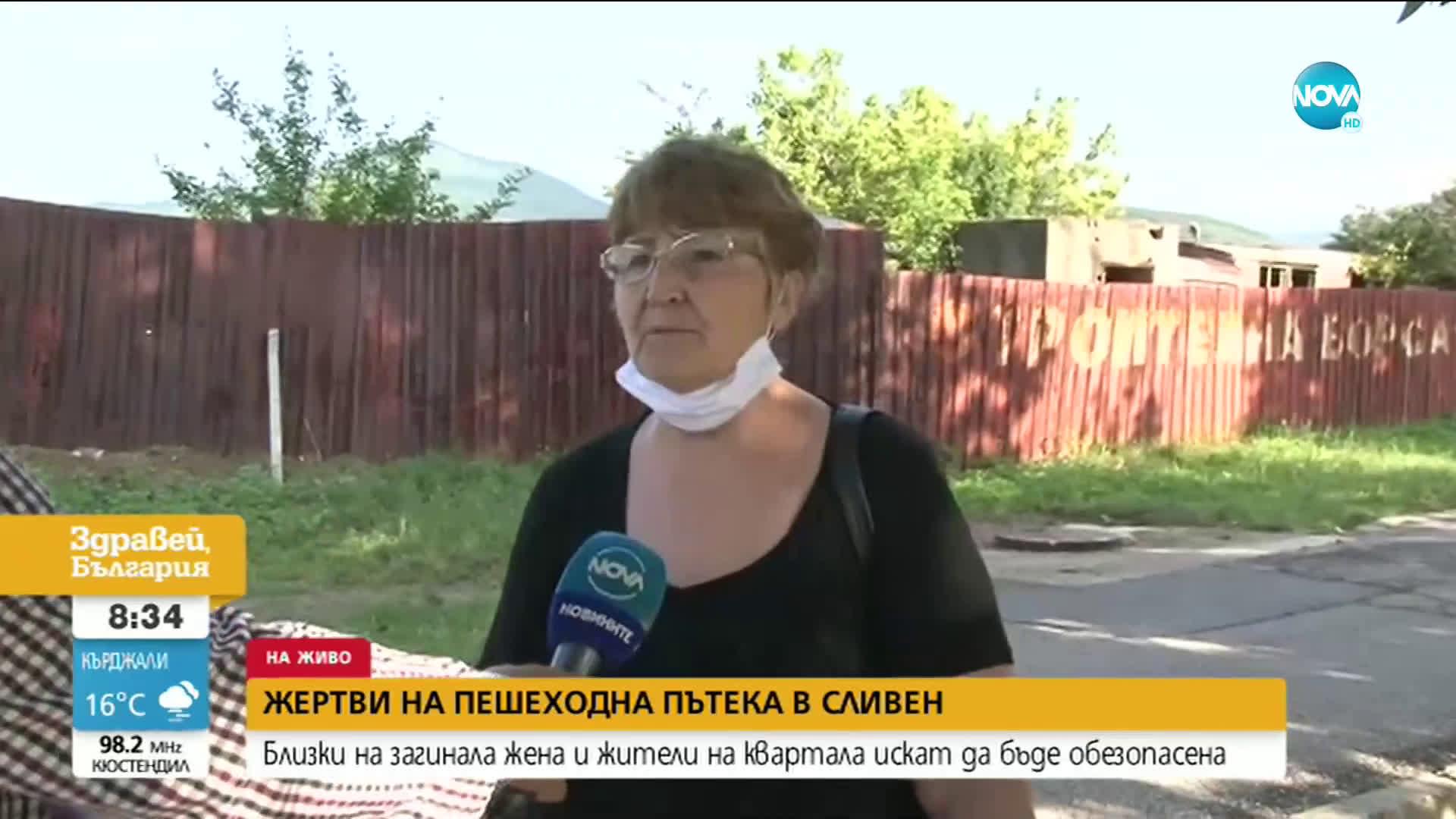 ЗАРАДИ ЖЕРТВИ НА ПЕШЕХОДНА ПЪТЕКА: Жители на Сливен искат светофар на оживен булевард