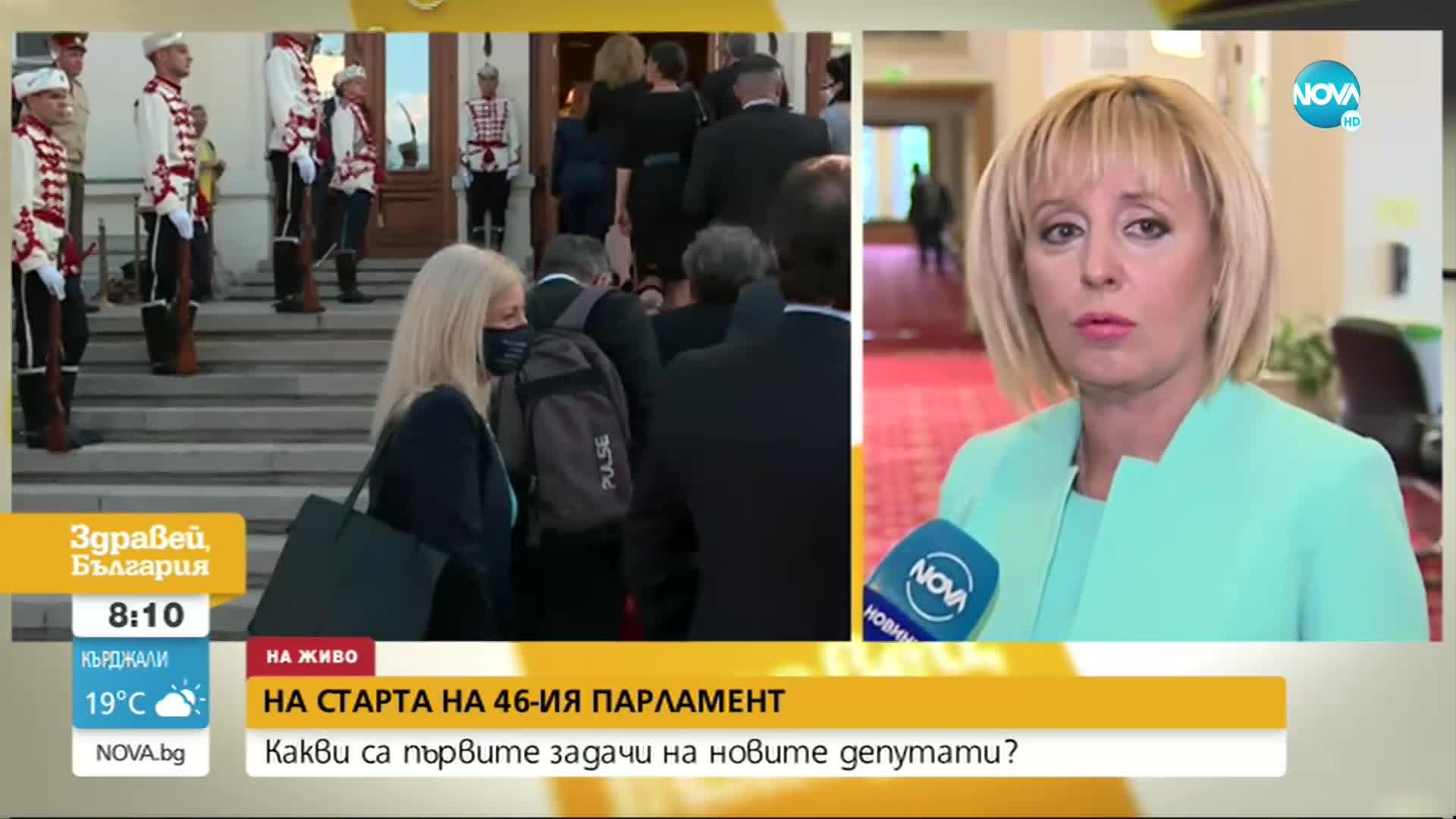 Манолова: Хората очакват да има стабилно правителство