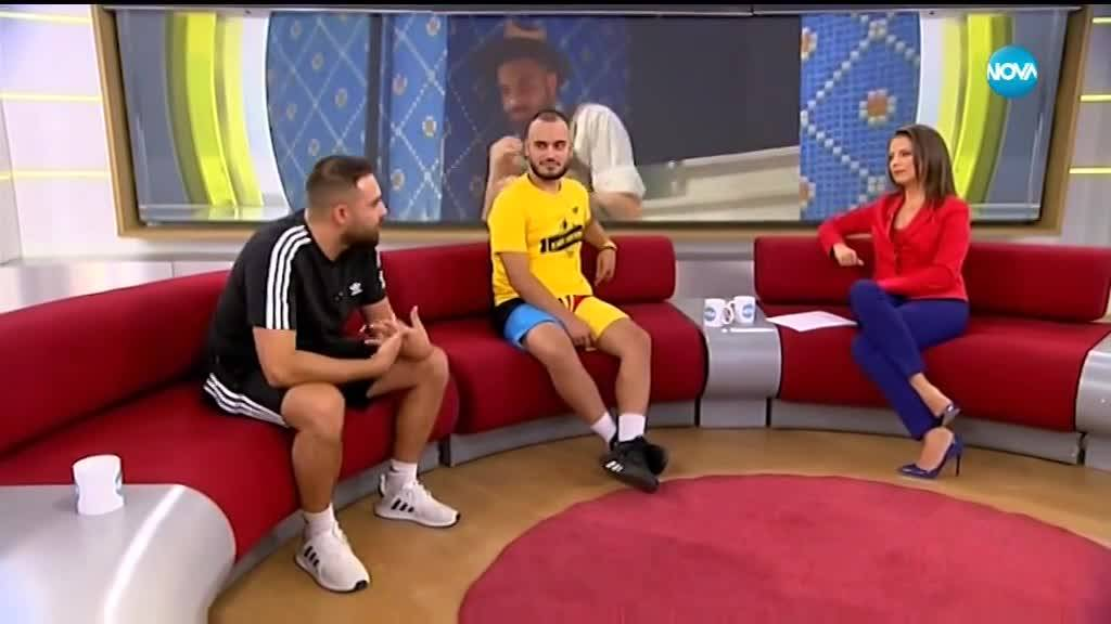 """ХАЙВЕРА ТУР"": Група ""СкандаУ"" на турне в България и Америка"