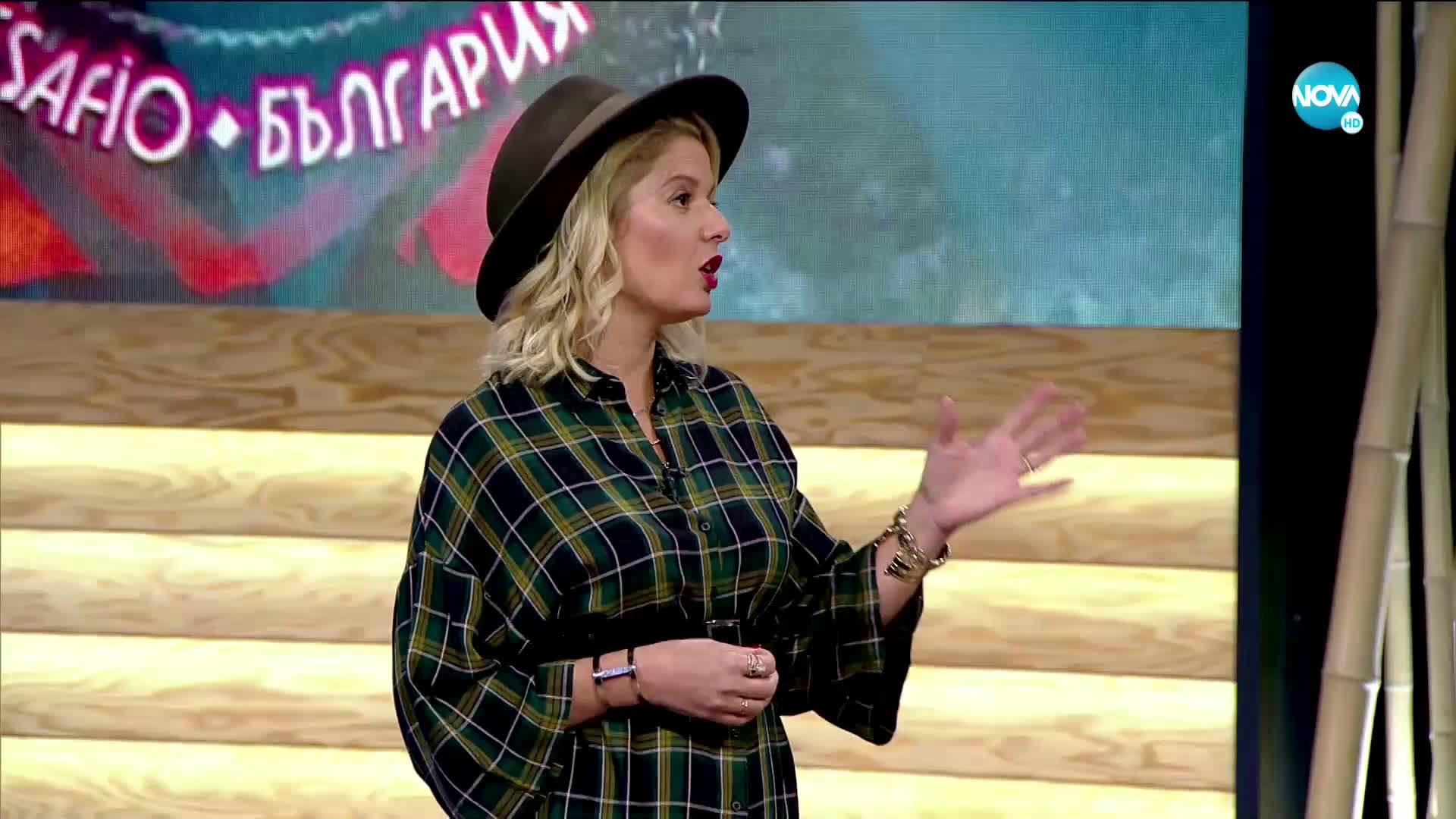 Игри на волята: България - Студио (25.09.2019) - част 3
