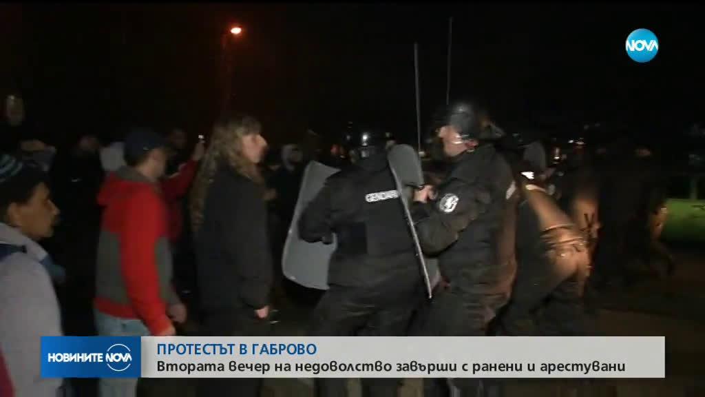 Втората вечер на протести в Габрово завърши с четирима арестувани