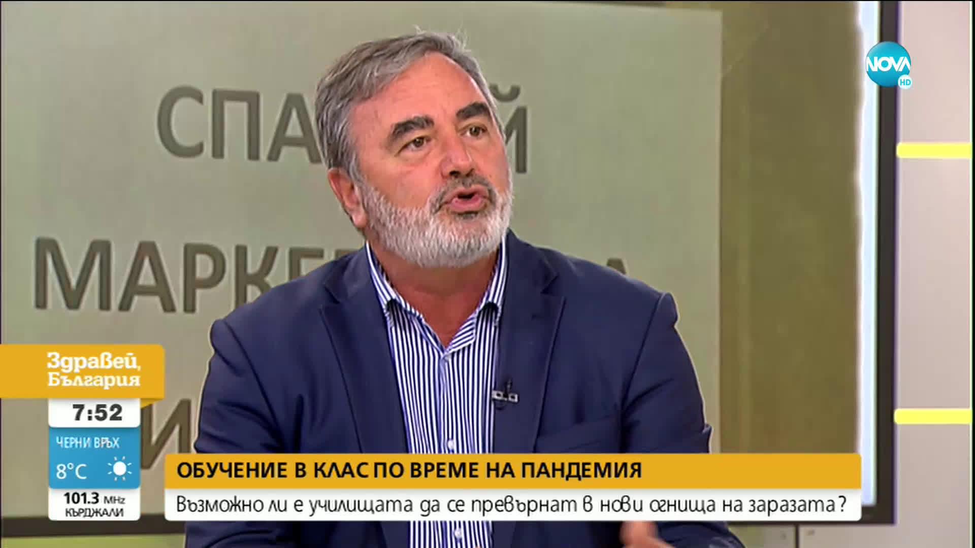 Доц. Кунчев: Уплашен съм от нивото на разпространение на слухове и неверни новини
