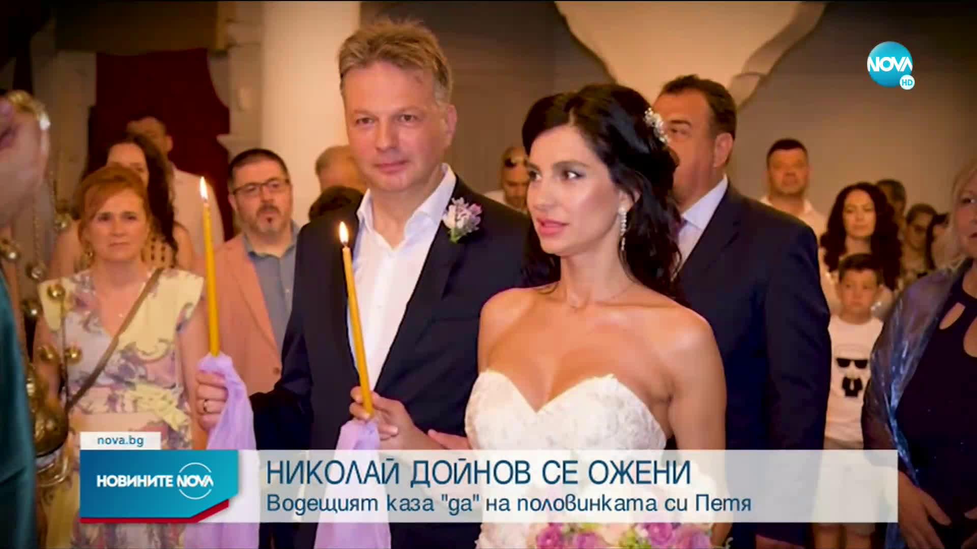 Водещият на Новините на NOVA Николай Дойнов се ожени (СНИМКИ)