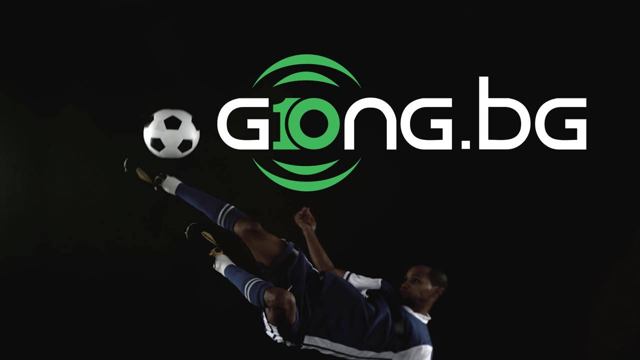 Gong.bg празнува 10 години