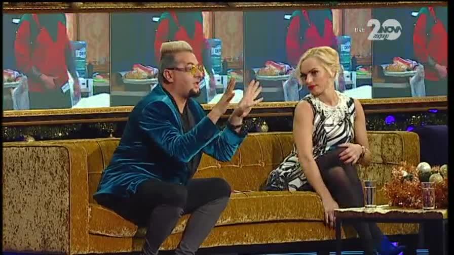 Петя Буюклиева напусна Big Brother All Stars