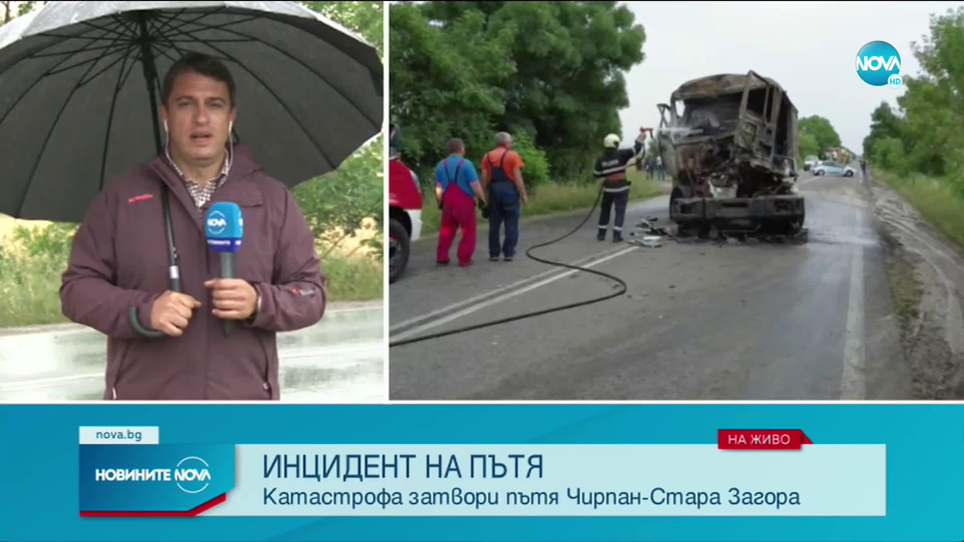 """Катастрофа затвори пътя към морето, отбиват """"Тракия"""" през Димитровград"""