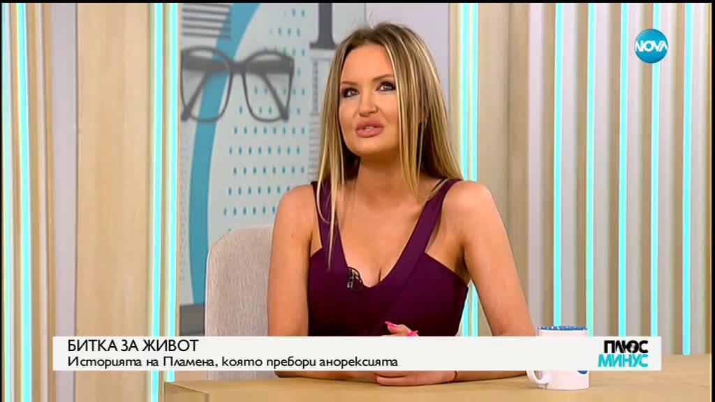 МУЗИКА БЕЗ ГРАНИЦИ: Как певицата Пламена прави песни с румънски хитмейкъри?