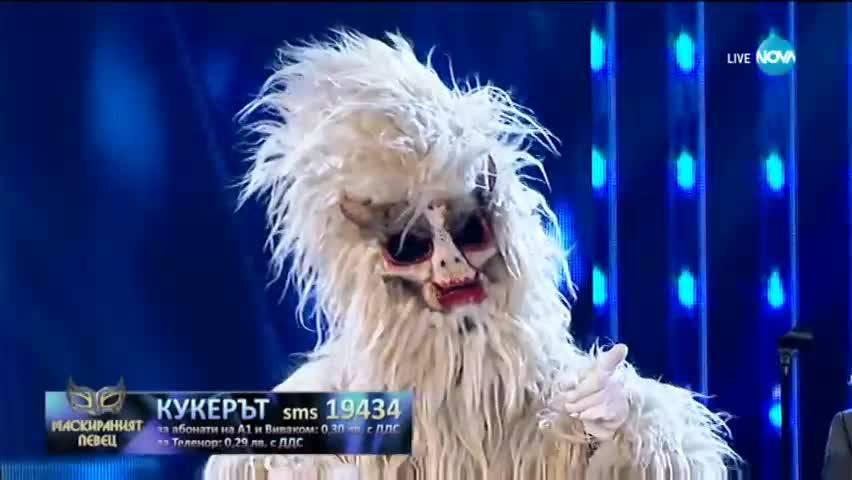 Кукерът изпълнява American Woman на Lenny Kravitz | Маскираният певец