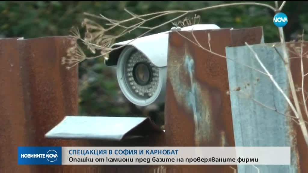 Задържаха алкохолния бос Миню Стайков и още 10 души