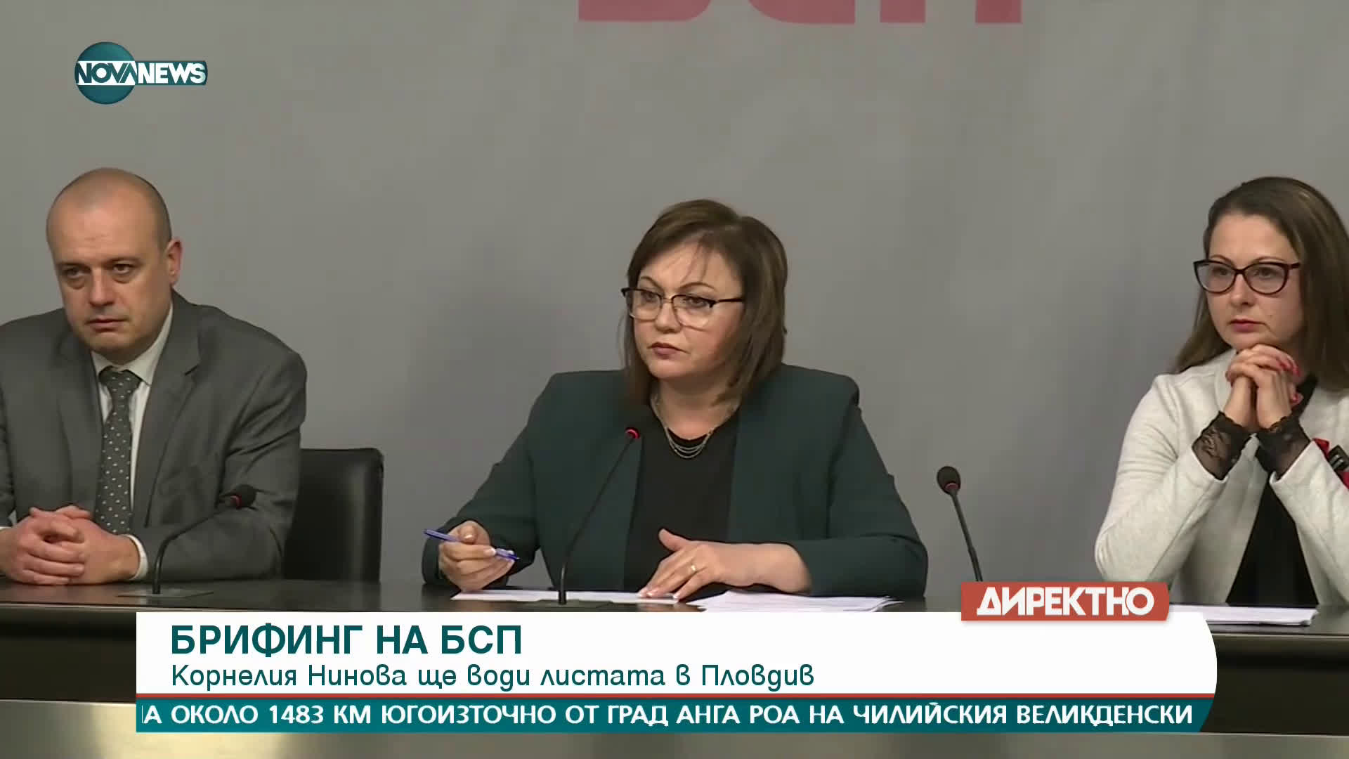 Корнелия Нинова ще води листата на БСП в Пловдив