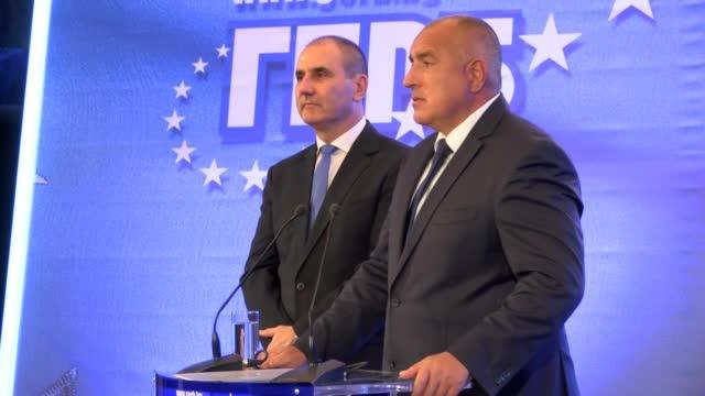 ГЕРБ обяви кандидат-президентската си двойка