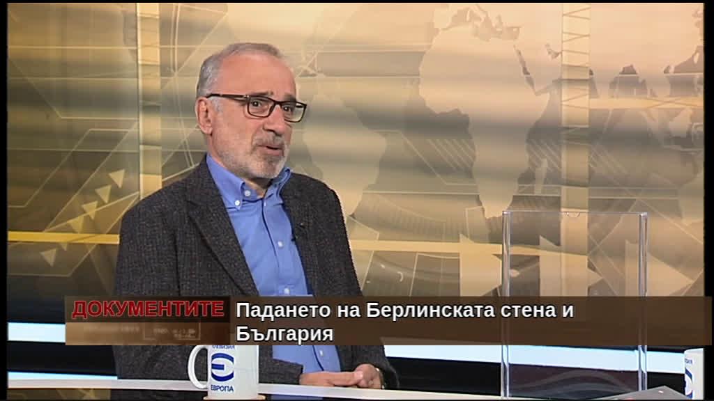 """""""Документите"""" с Антон Тодоров – 09.11.2019 (част 1)"""