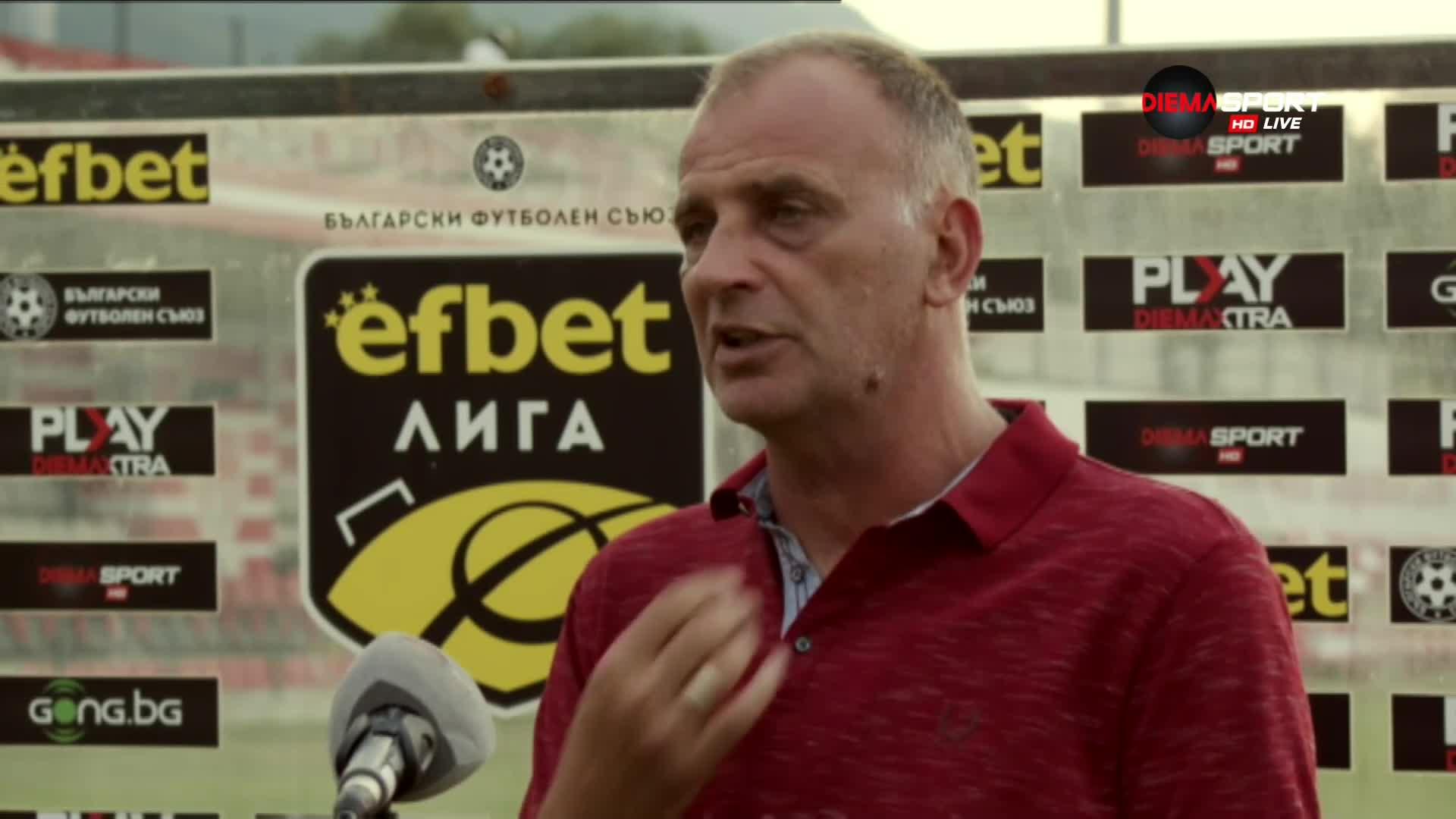 Здравков: Справихме се, съперникът нямаше положение за гол