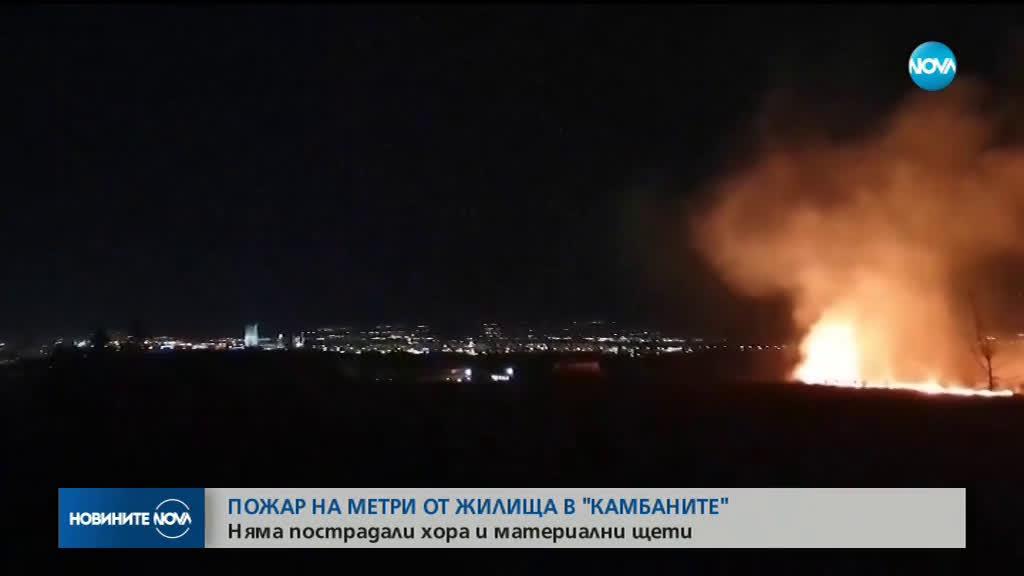 645 пожара горели в неделя на различни места в страната