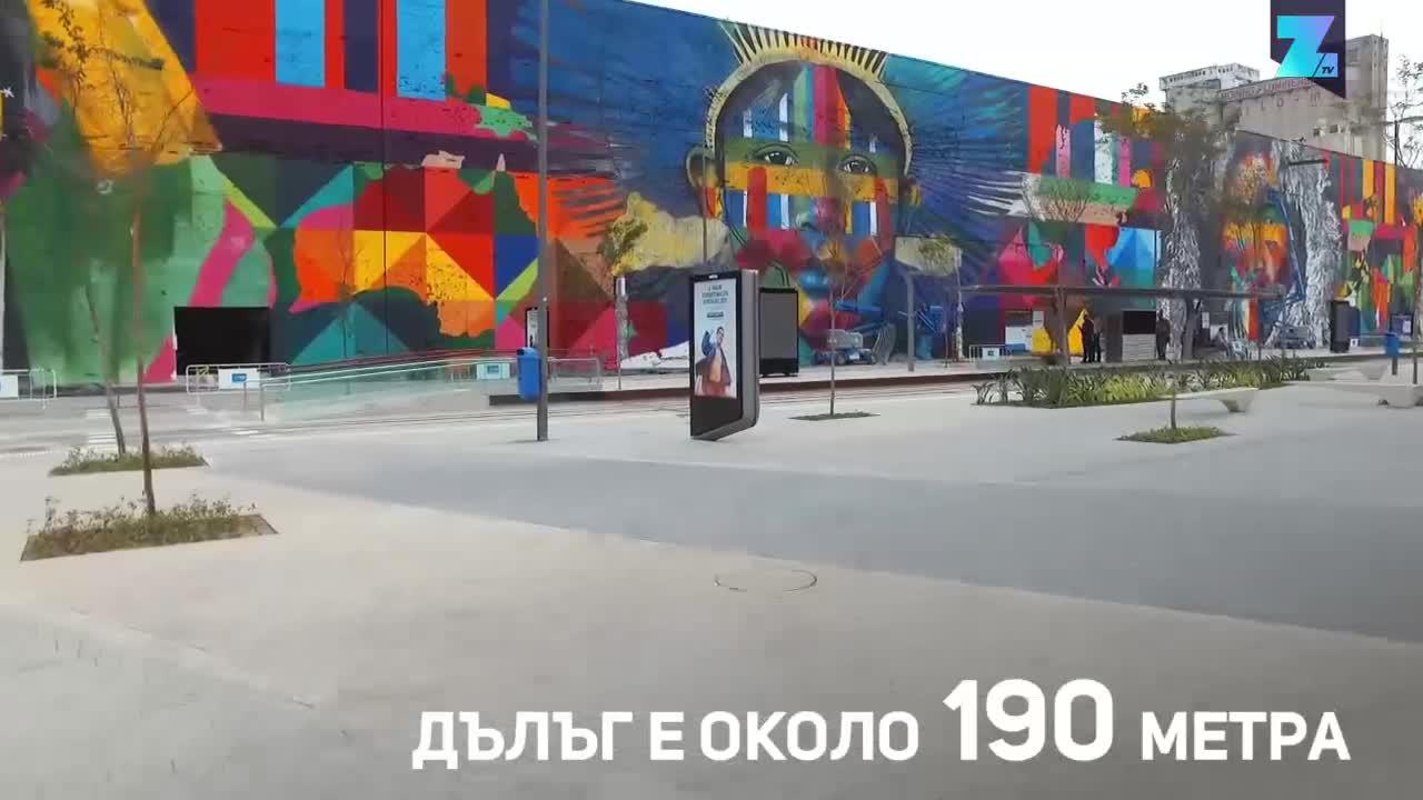 Вижте най-дългата изрисувана с графити стена