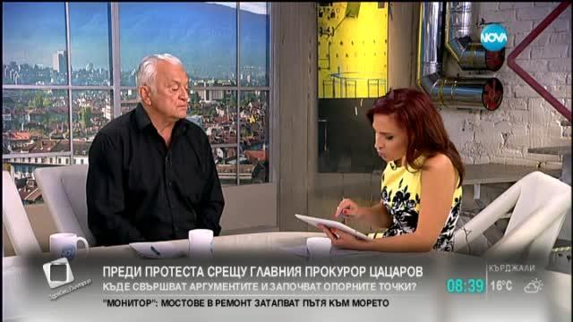 Диков: Цацаров превърна прокуратурата в посмешище