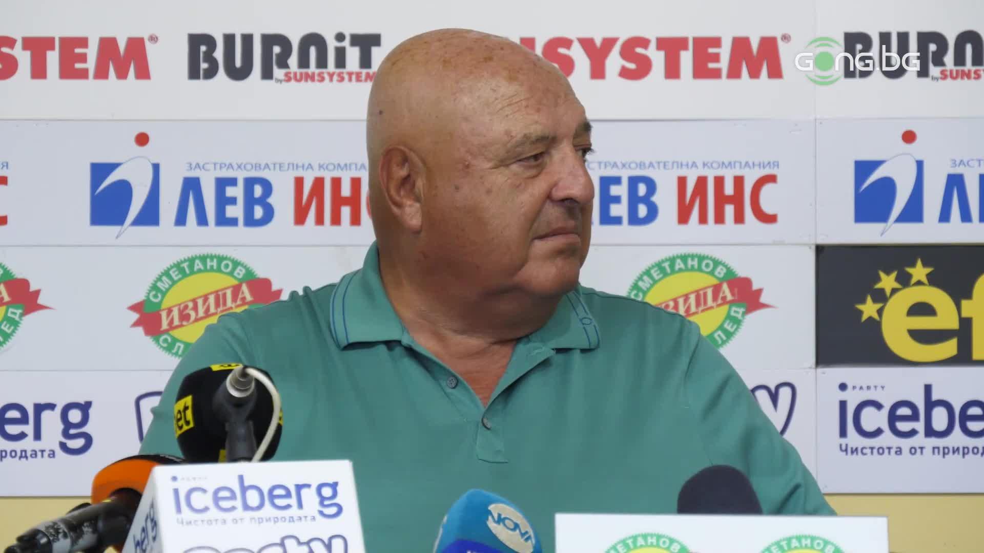 Венци Стефанов: Когато Славия се е клатела, е побеждавала Левски