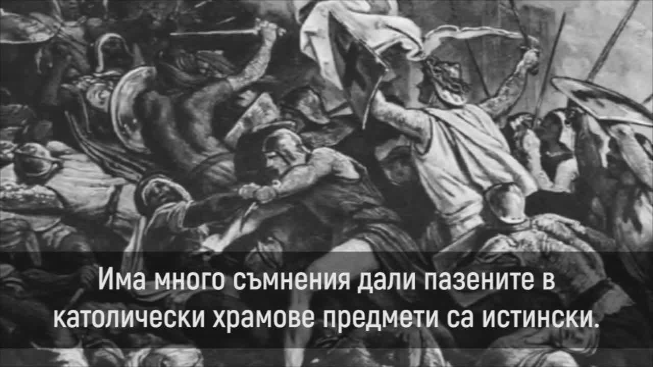 Историята на Кръста Господен