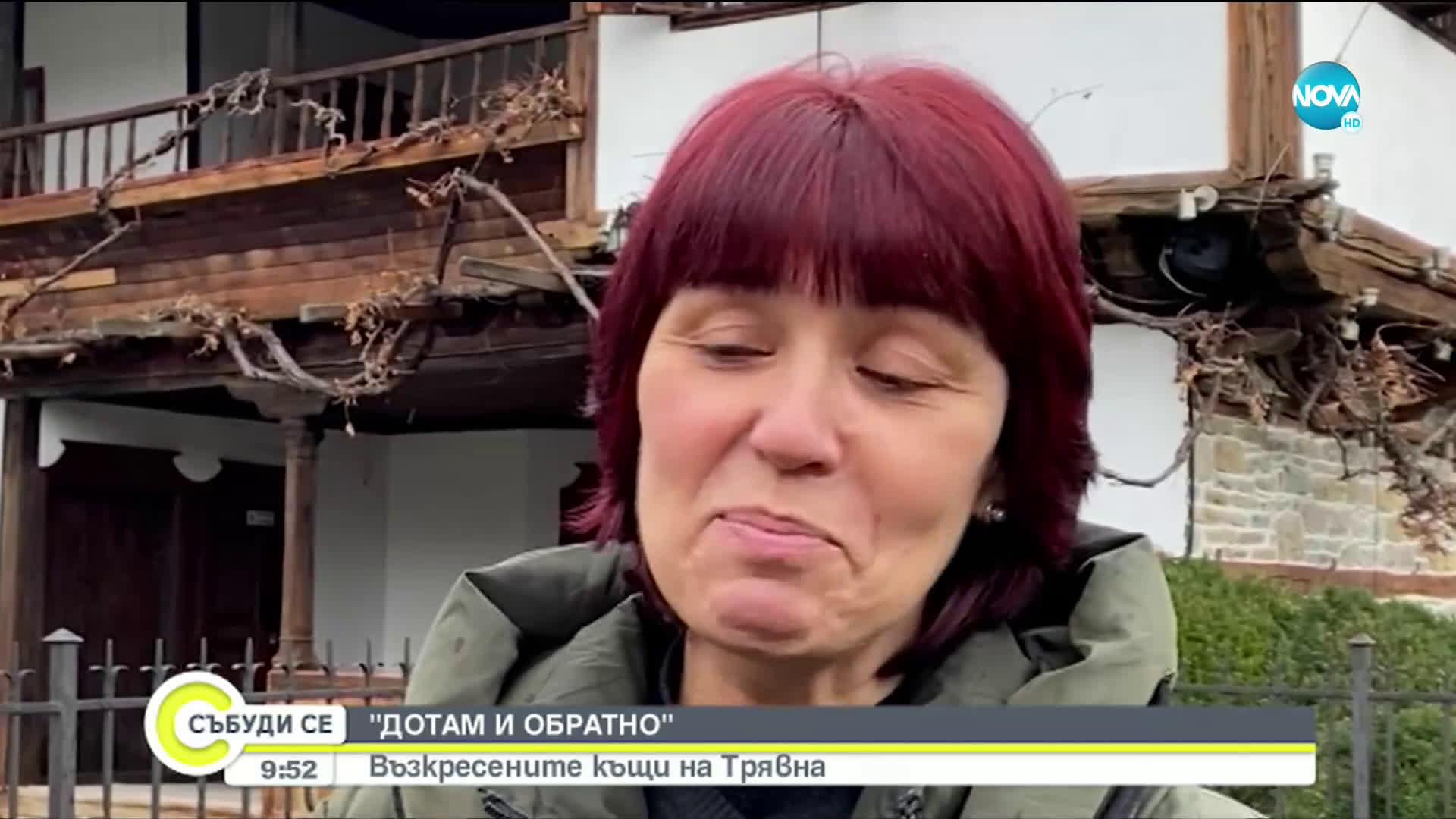 """""""ДОТАМ И ОБРАТНО"""": Дърворезбар """"възкресява"""" къщите на Трявна в уникален макет"""