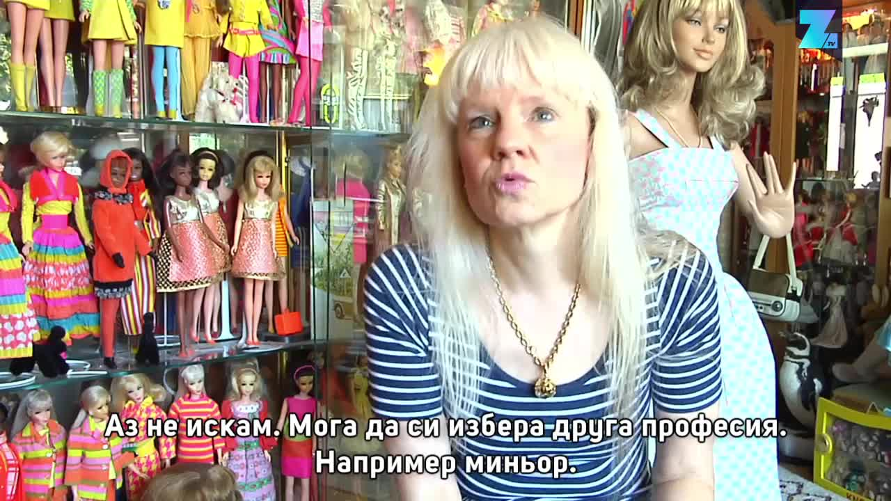 Тя притежава най - голямата колекция от кукли Барби
