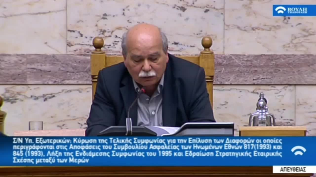 Greece: Athens approves Macedonia name change