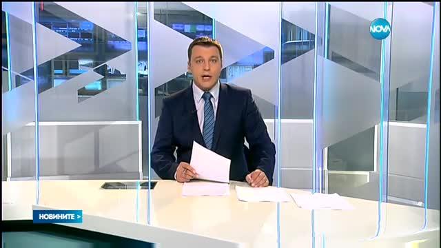 Двама българи арестувани при кражба с взлом в Холандия