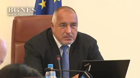 Борисов: Има задържан от ДАНС за златно съкровище