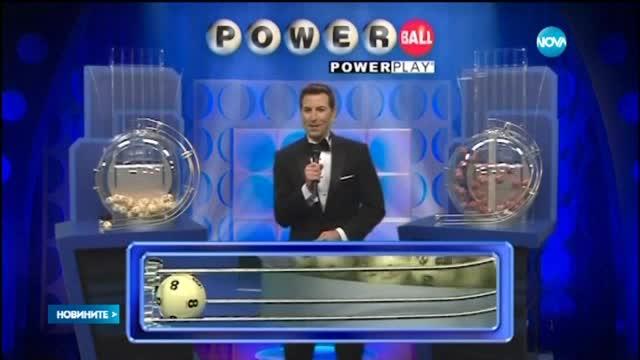Падна рекордният джакпот от над 1,5 млрд. долара от лотарията Пауърбол