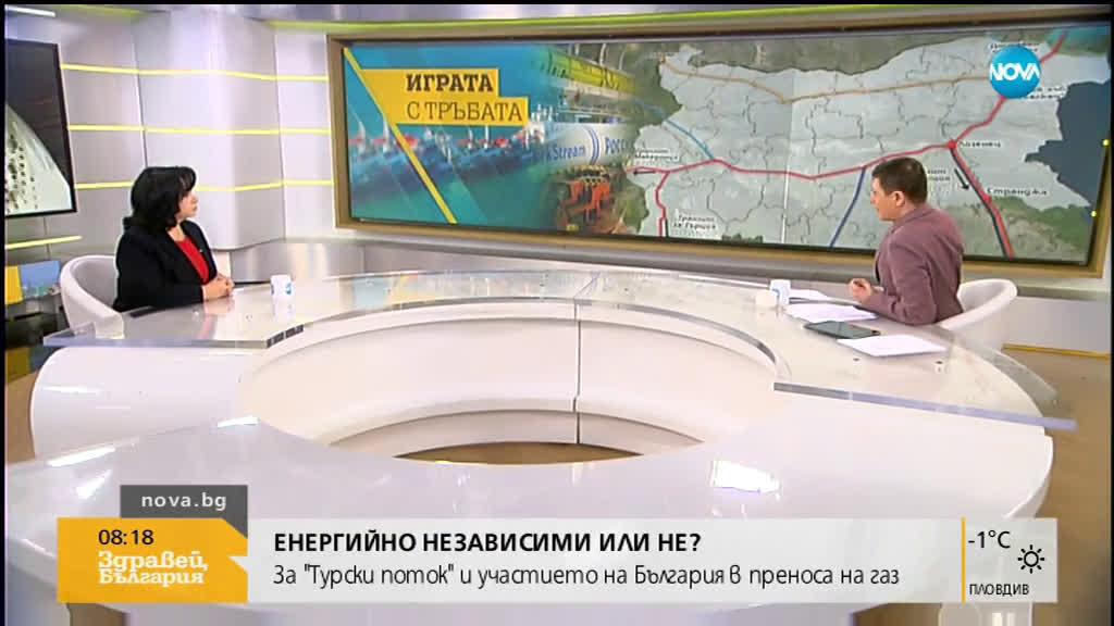 """Петкова: Технологията за изграждане на АЕЦ """"Белене"""" е най-съвременната и най-сигурната"""