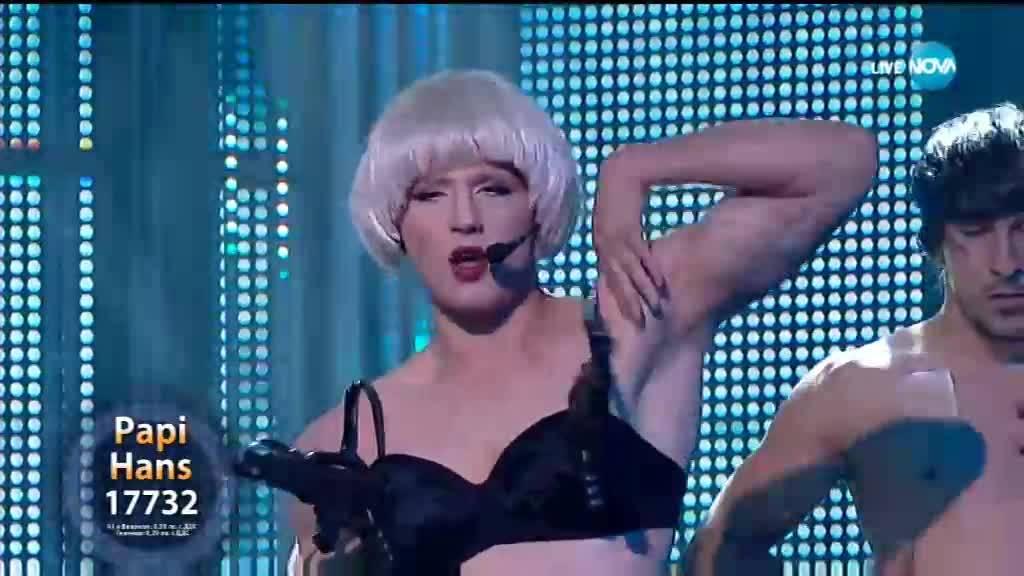 "Papi Hans като Lady Gaga - ""Alejandro""   Като две капки вода"