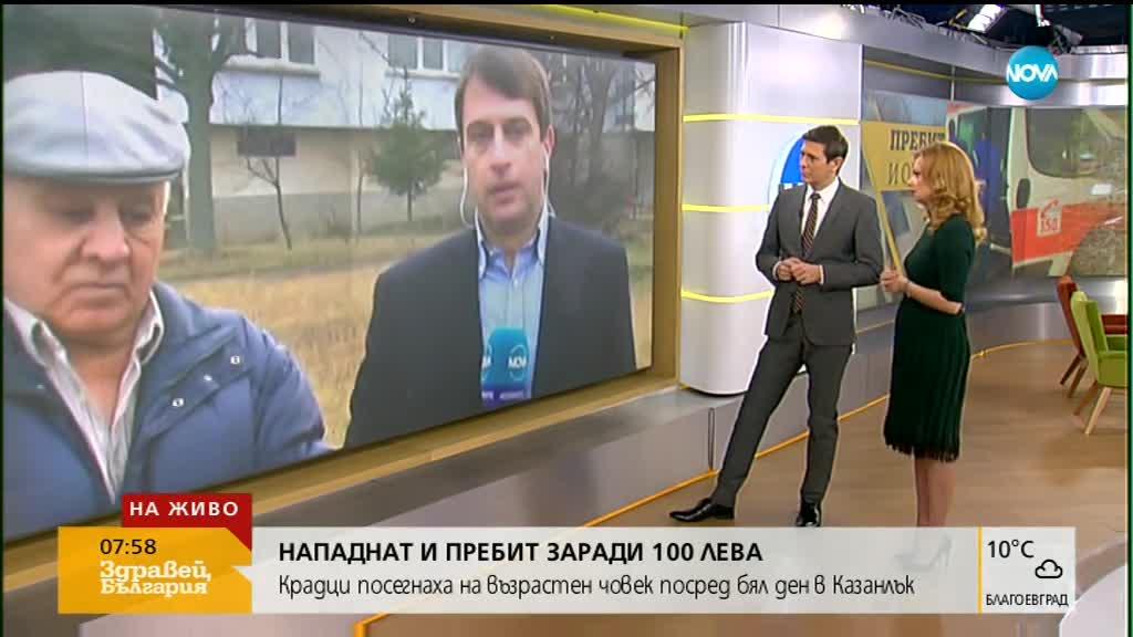 Крадците, нападнали възрастен мъж в Казанлък, излезли от затвора преди дни