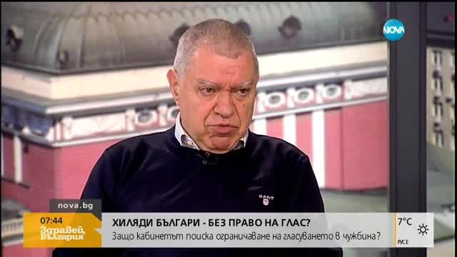 Българите в чужбина – гневни заради готвените промени в изборните правила