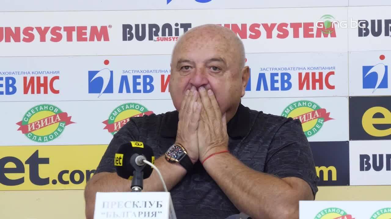 Венци Стефанов съсипа националния отбор