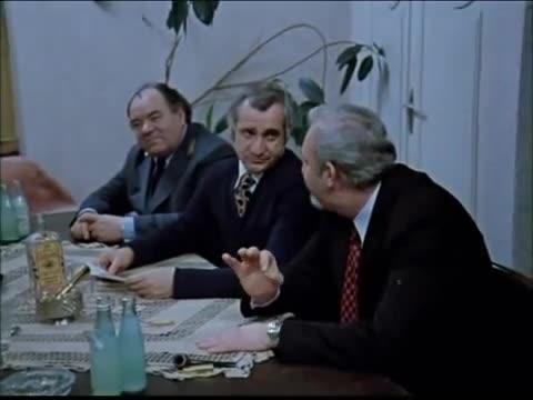 Топло (1978) целия филм