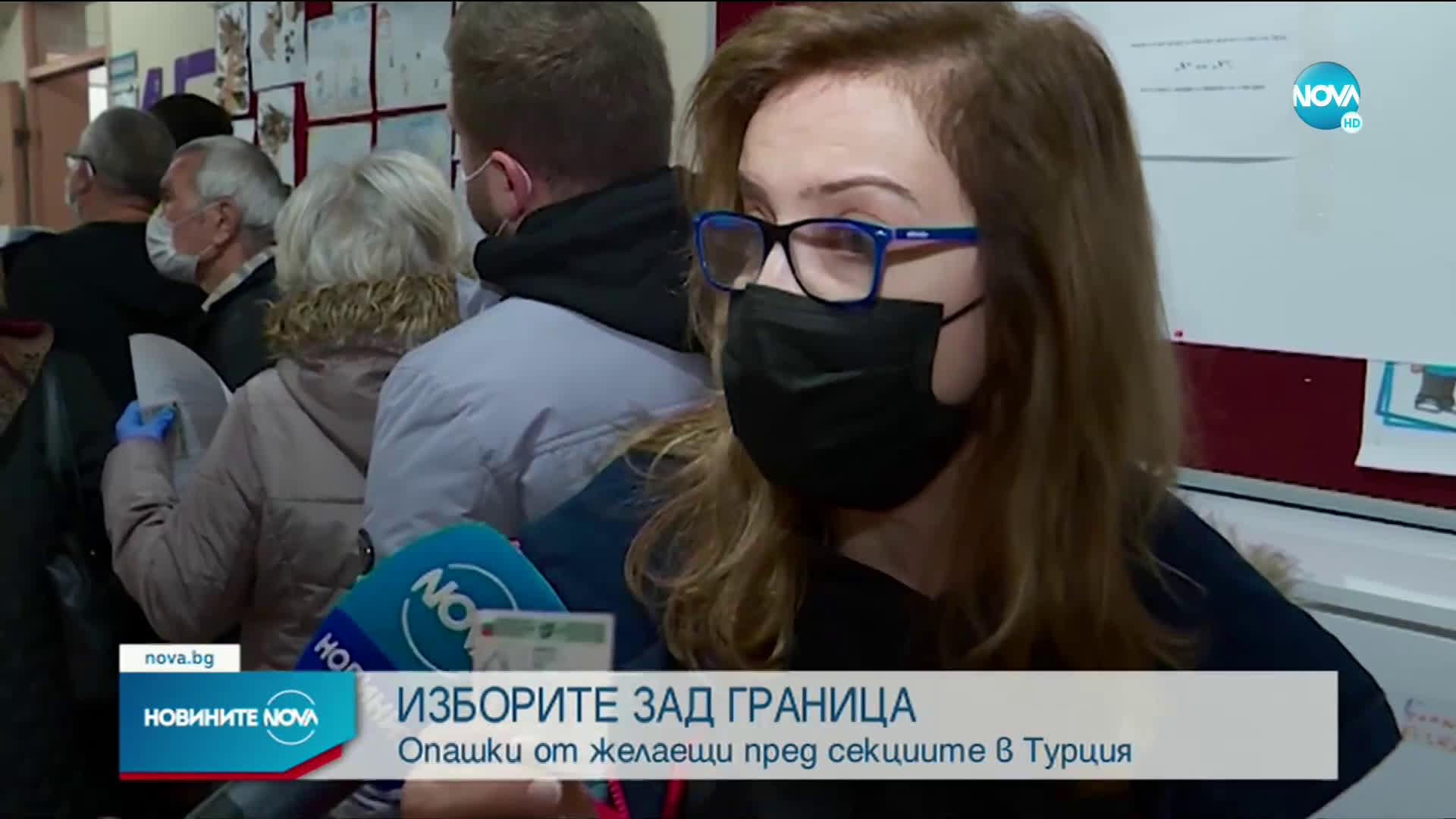 ВОТЪТ В ТУРЦИЯ: Опашки пред секциите от първите минути на изборния ден