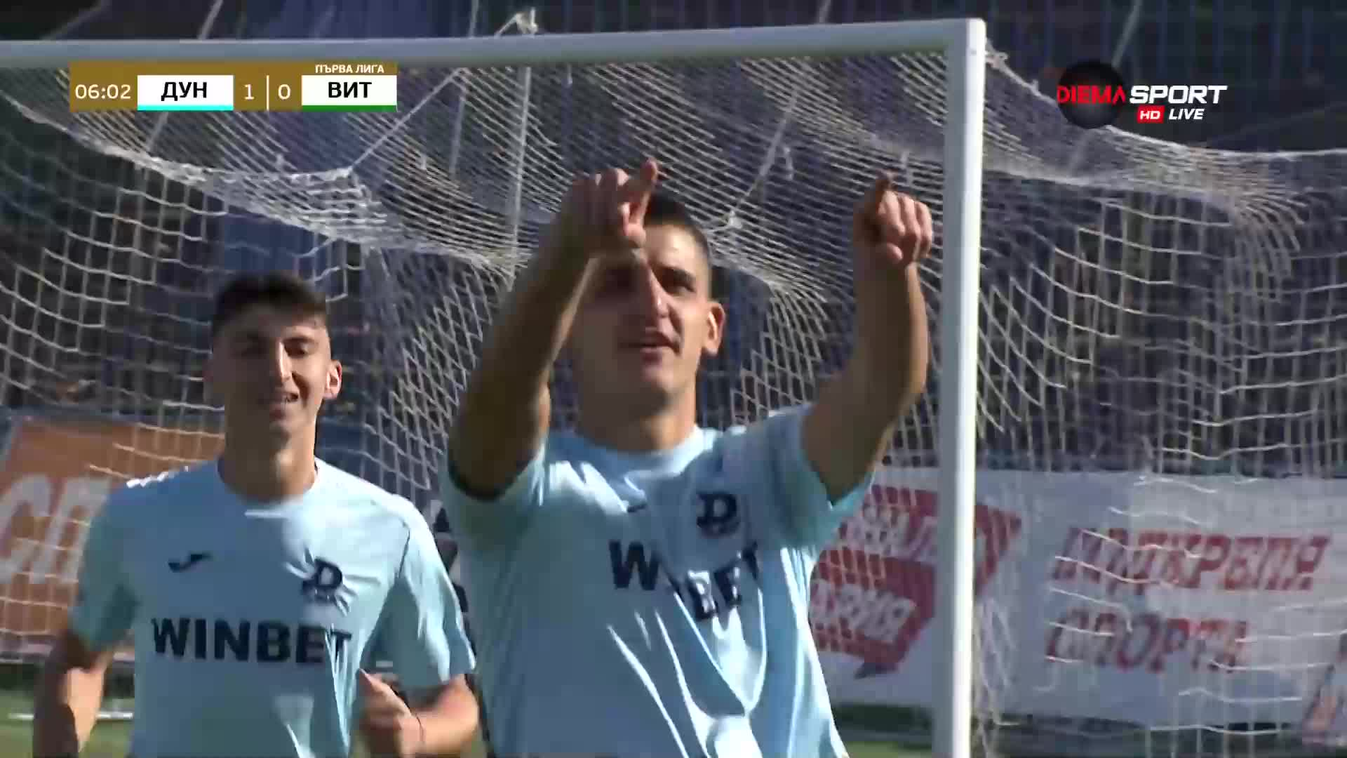 Ахмед Ахмедов даде преднина на Дунав със страхотен гол