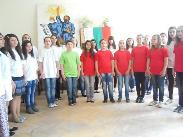 Bg Anthem-students