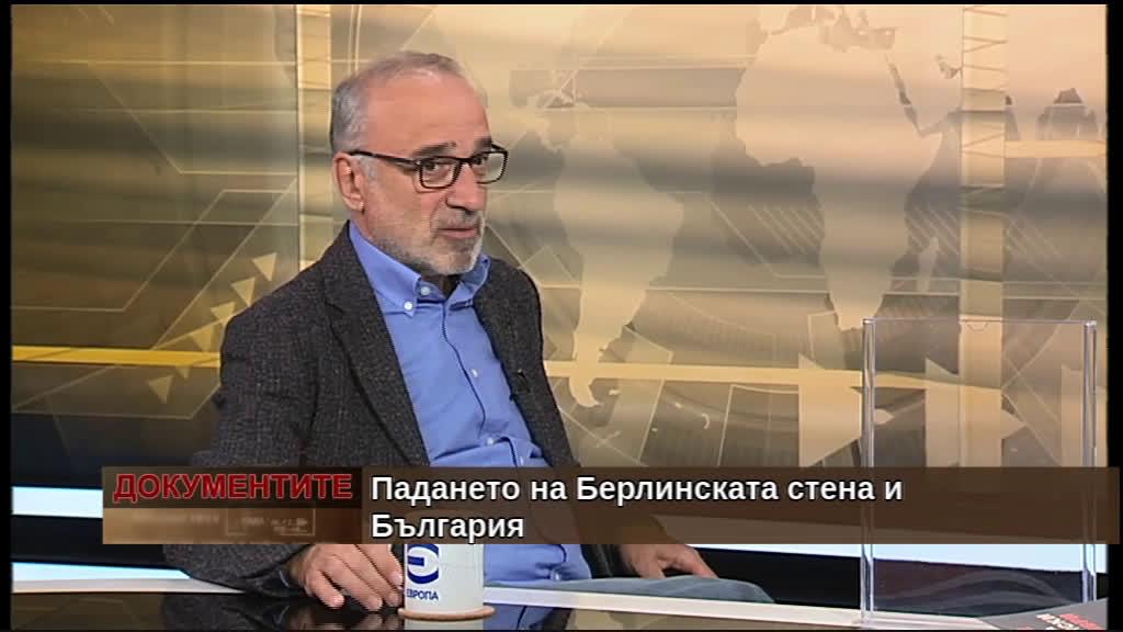 """""""Документите"""" с Антон Тодоров – 09.11.2019 (част 3)"""