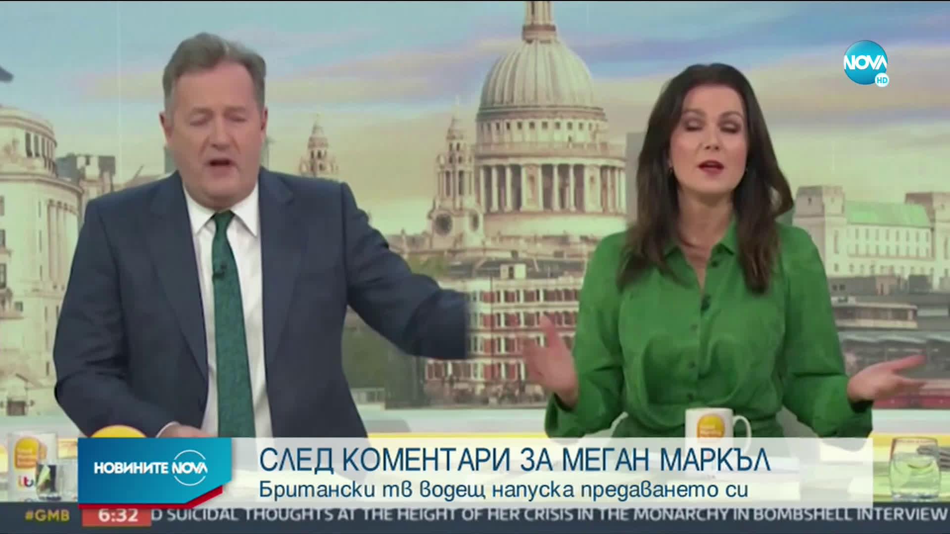 Известен британски телевизионе водещ напусна предаването си