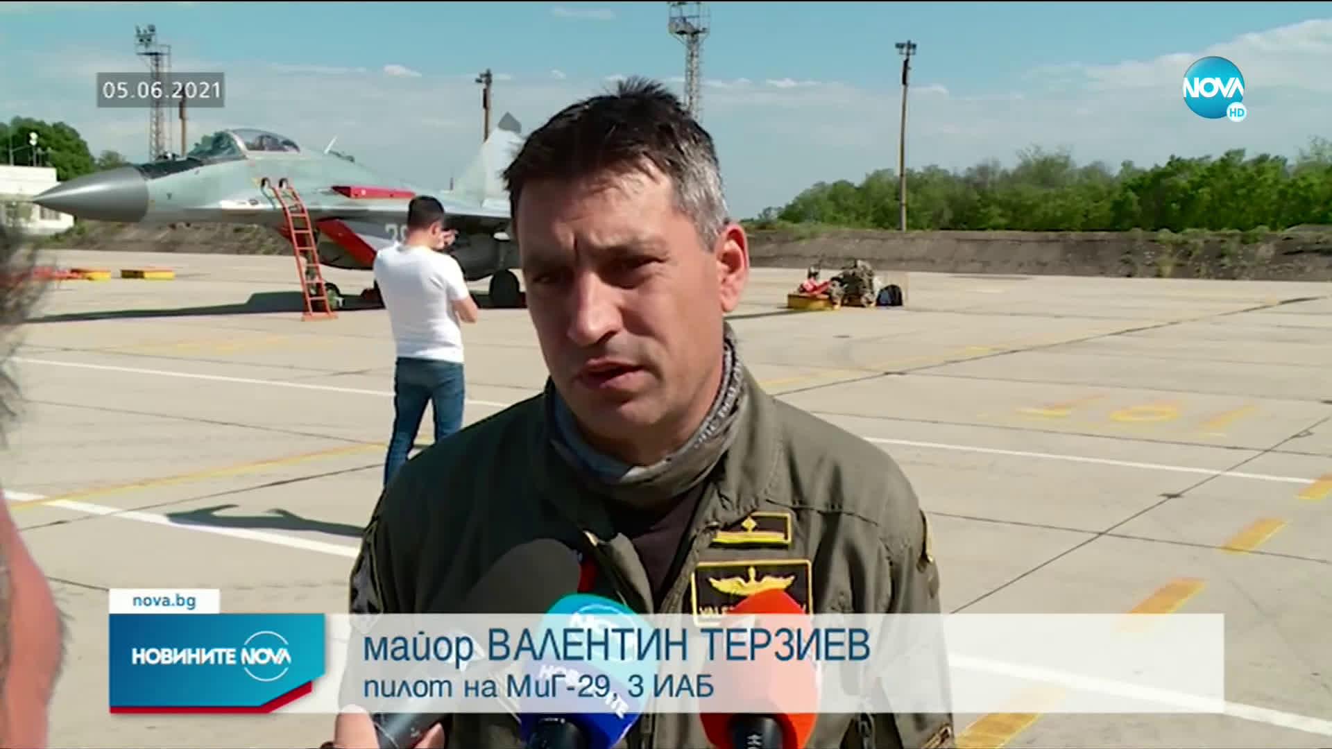 ИЗЧЕЗНАЛИЯТ ЛЕТЕЦ: Валентин Терзиев е сред най-опитните във ВВС
