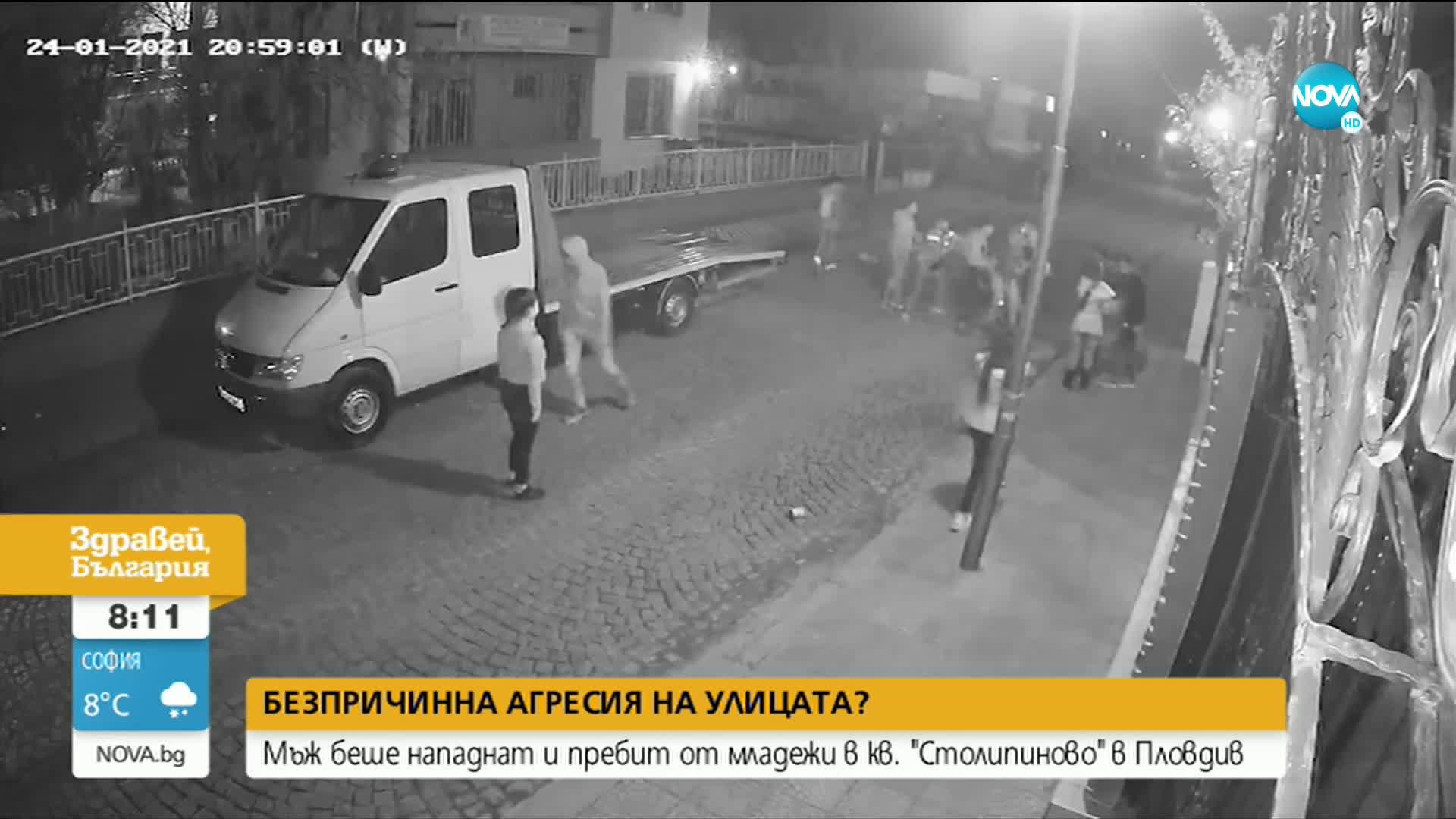 БРУТАЛНА АГРЕСИЯ: Група младежи пребиха мъж в Пловдив