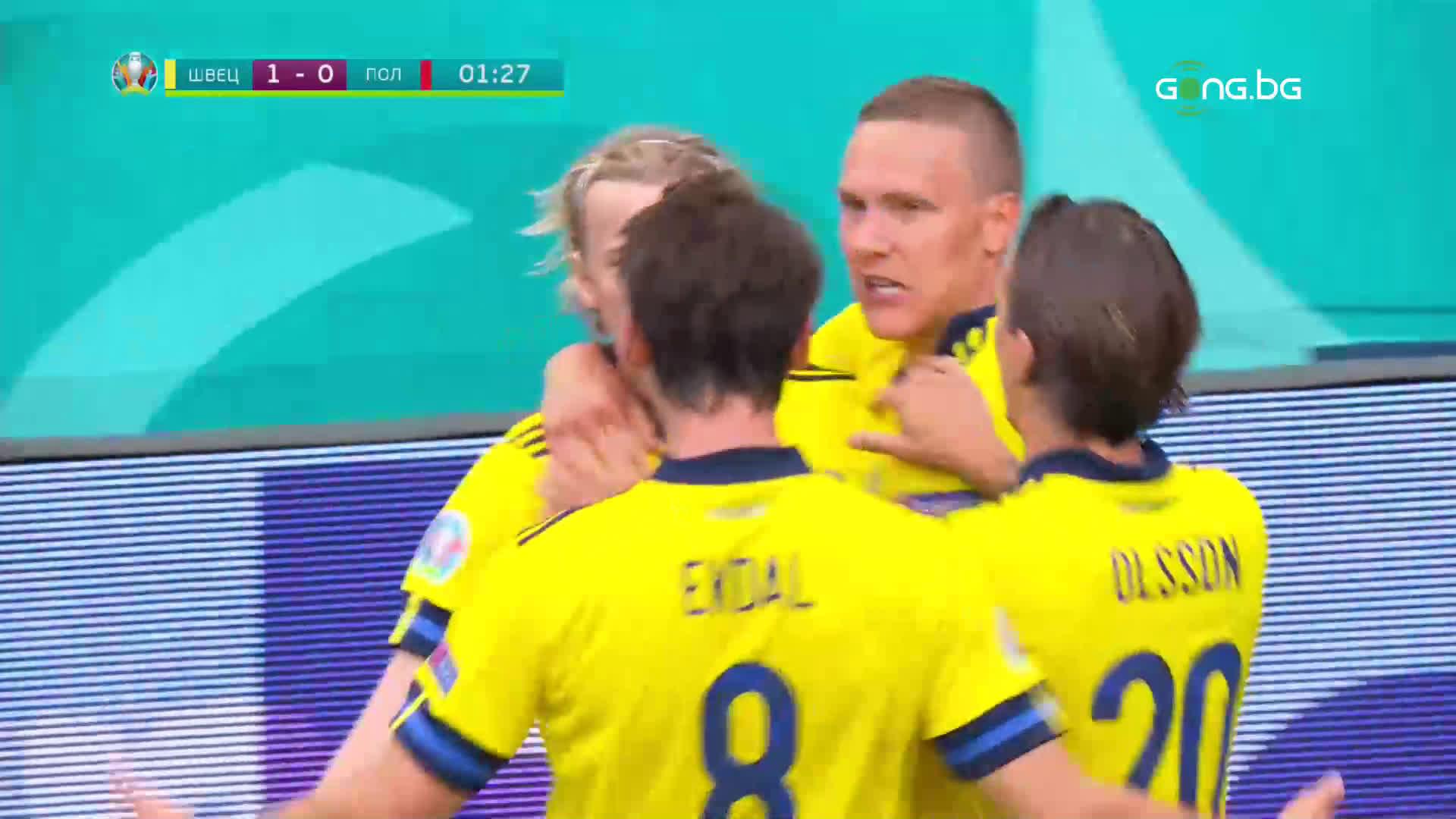 89 секунди трябваха на Швеция да поведе срещу Полша