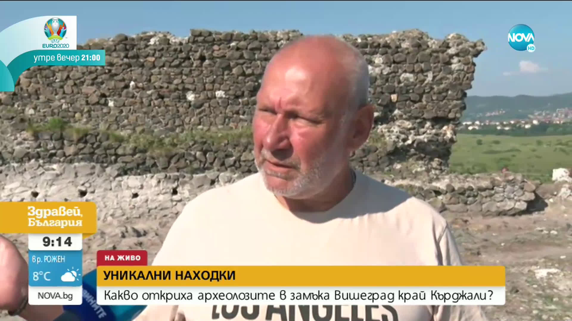 Археолози с уникални находки от крепостта Вишеград