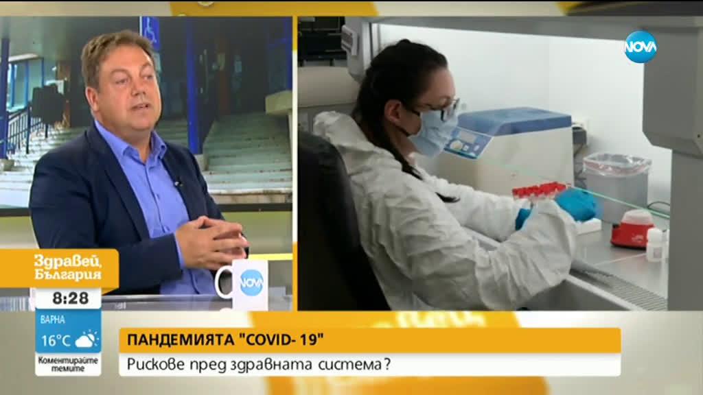 Д-р Иван Маджаров: Никой лекар няма да връща пари на държавата