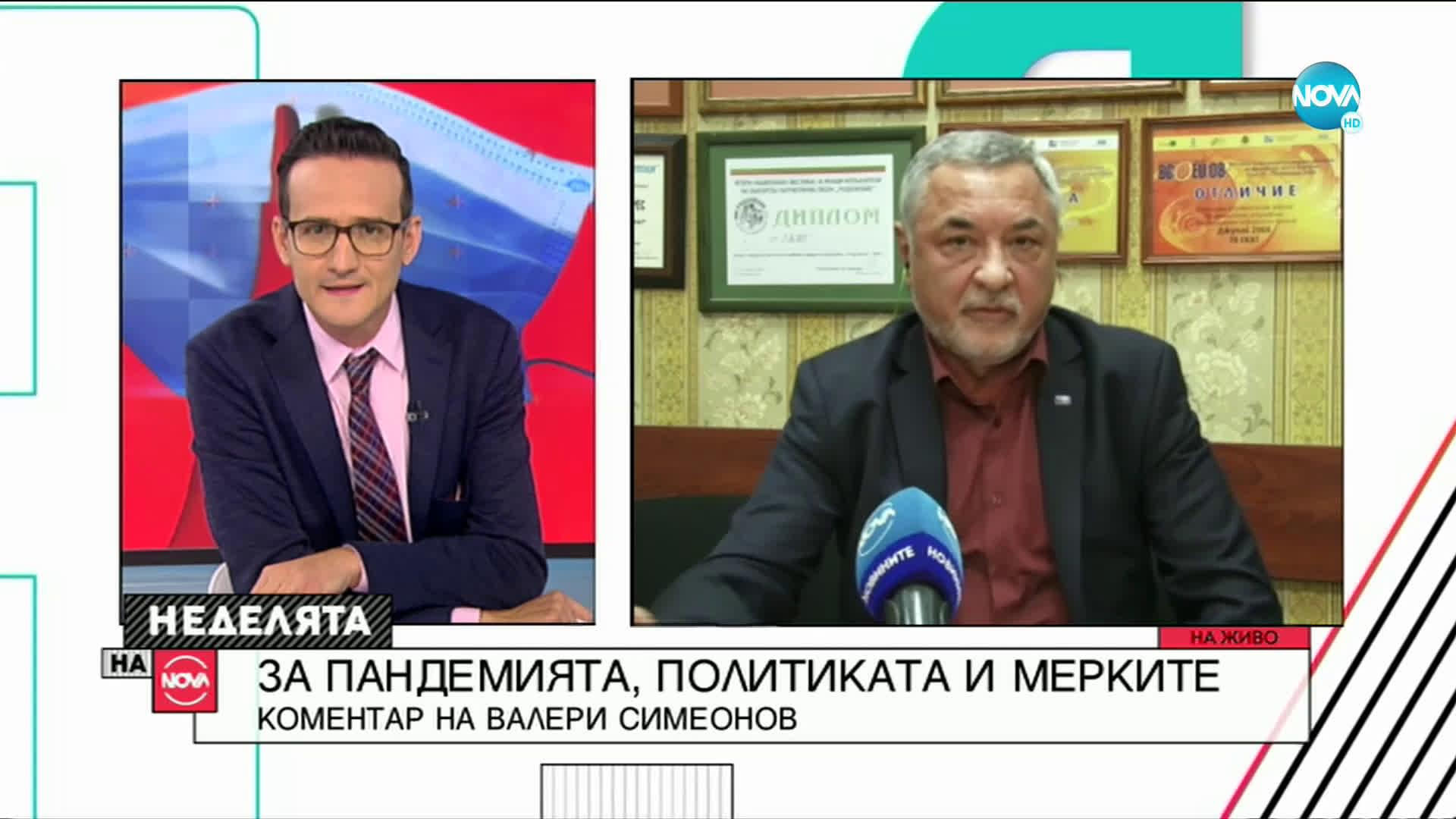 Симеонов настоява за 3-седмична карантина