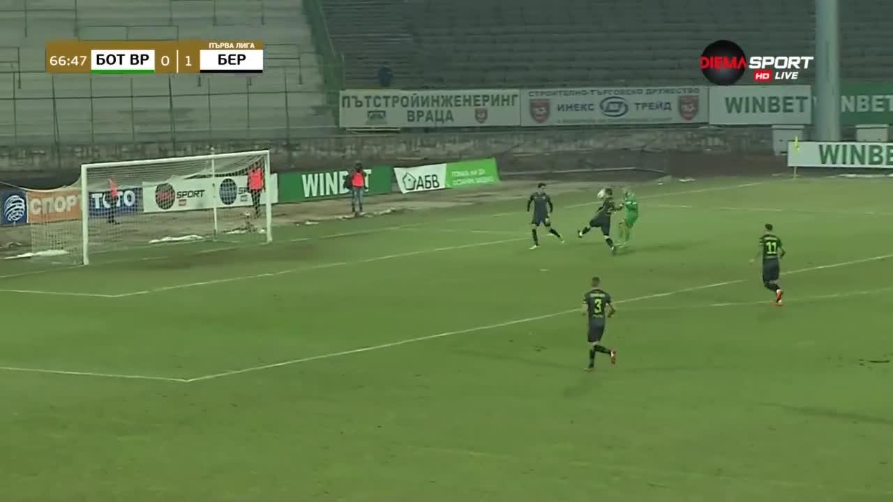 Ботев Враца - Берое 0:1 /репортаж/