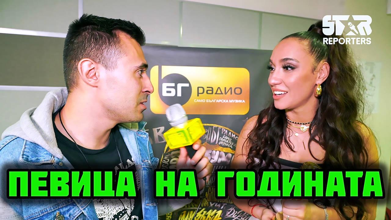 Мария Илиева - Певица на годината 2019